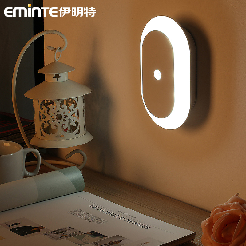 Yiming te energy smart led night light control body sensor lights cabinet lights bedroom bedside lamp feeding