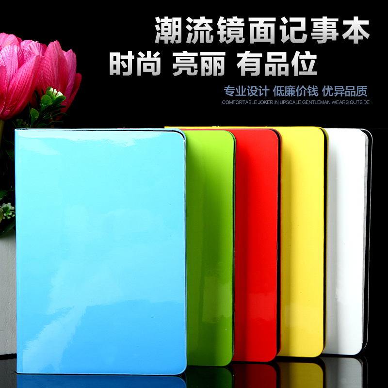 Ying li jia a5 notepad office supplies stationery business notebook leather notebook diary book set of four