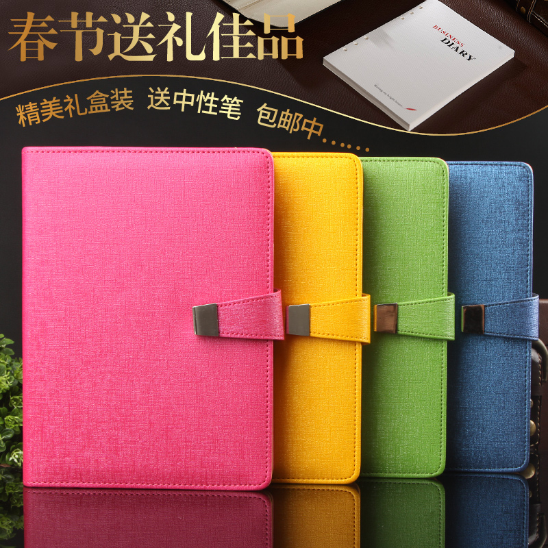 Ying li jia business office stationery notepad notebook a5 binder binder 6 hole leather binder book