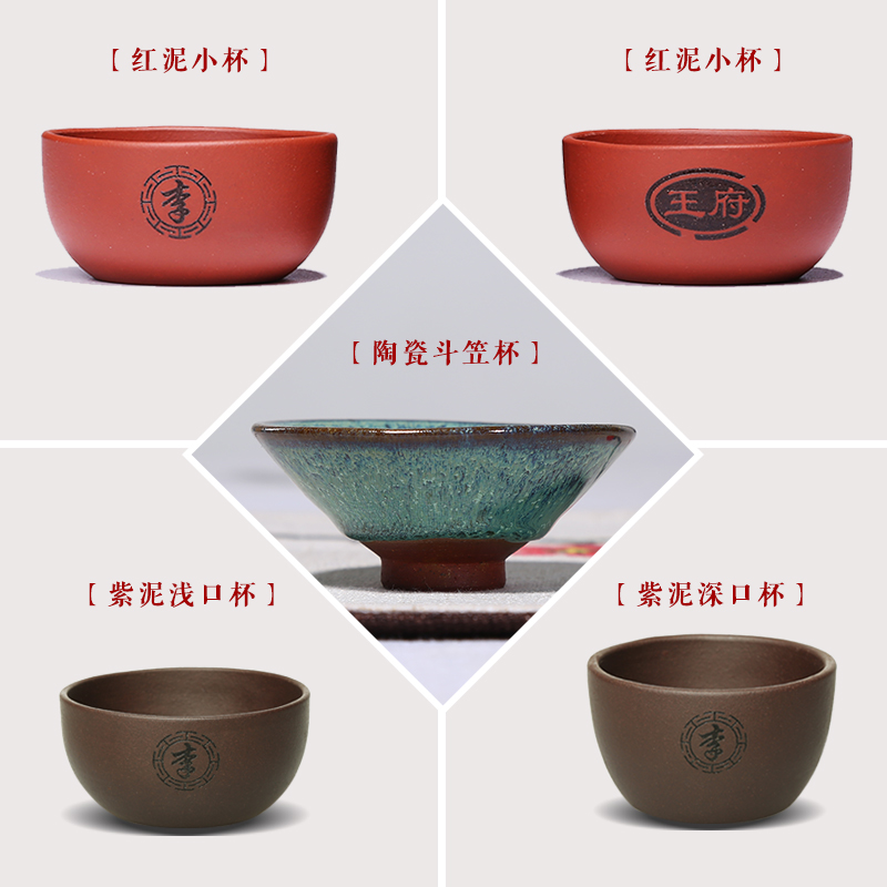 Yixing purple kung fu masters cup single cup tea cup small bowl ceramic tea cup tea cup custom lettering