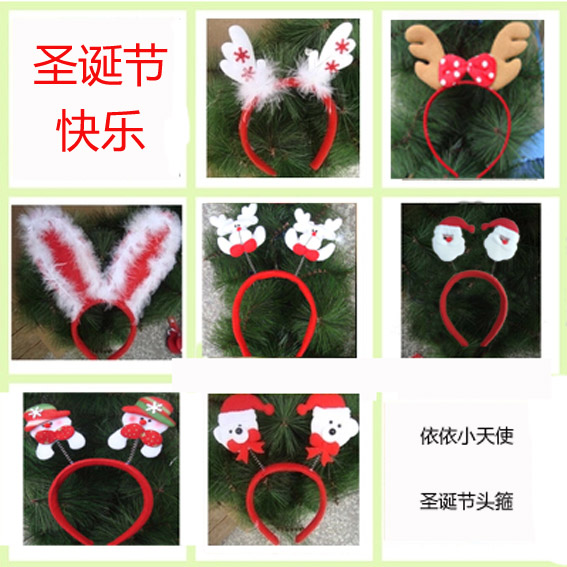Yiyi little angel christmas decorations adult children christmas snowman santa claus christmas antlers headband headdress