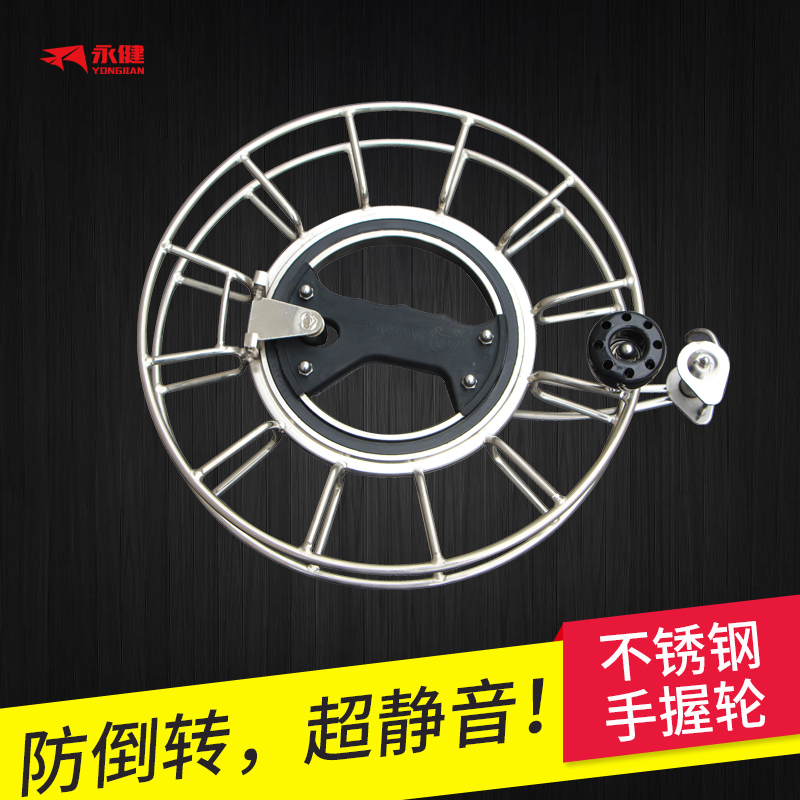 Yj/yongjian weifang kite reel stainless steel grip round kite hand wheel package easy to fly kite kite free shipping