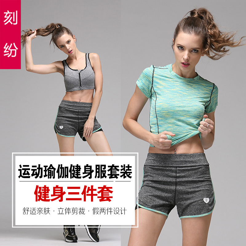 Yoga workout clothes female summer short sleeve fake two shorts wicking sportswear jogging shockproof sports bra set