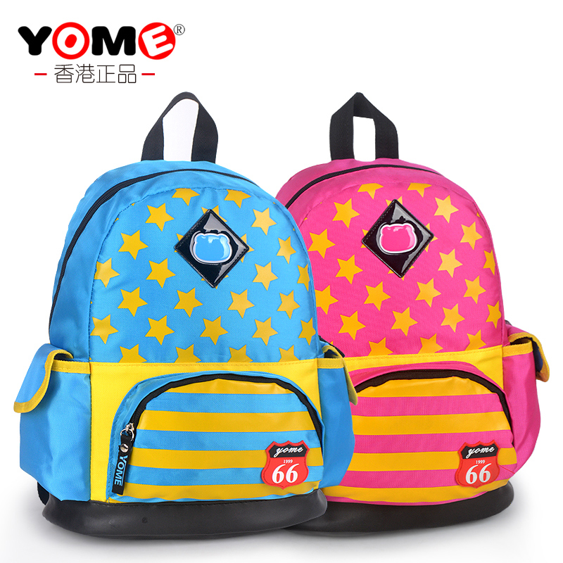 Yome children's school bags schoolbag taipan kindergarten children schoolbag back bag shoulder bag for children under the age of three to five years old 3-6
