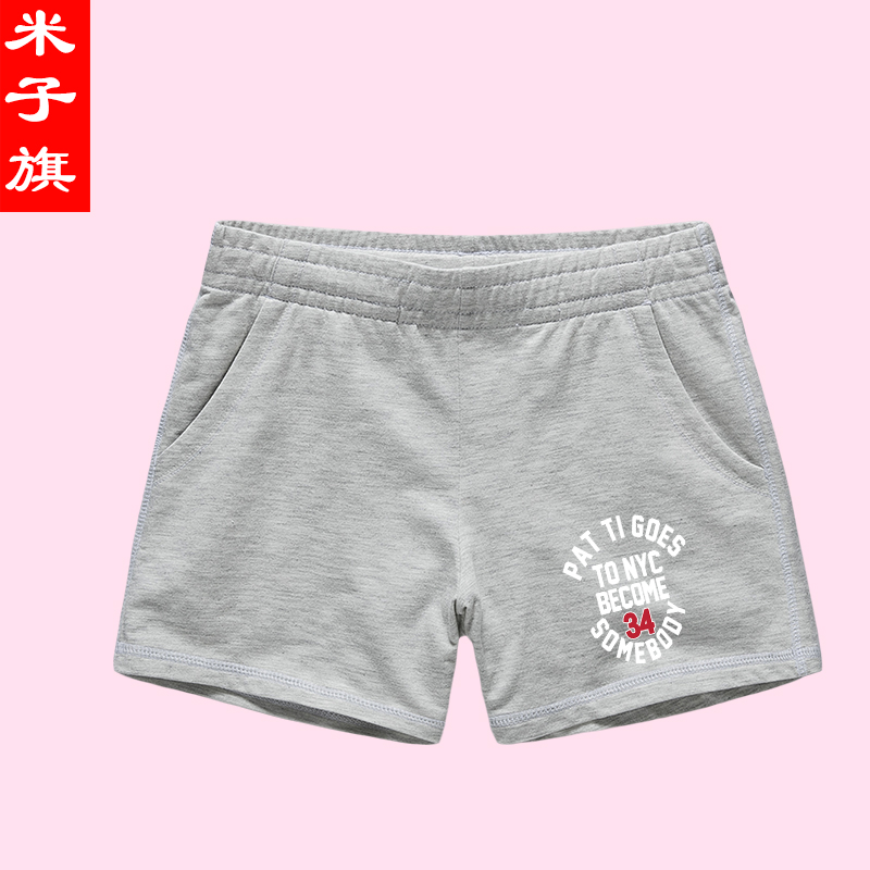 Yonago flag 2016 running shorts loose shorts female summer thin section ms. leisure shorts beach pants tide