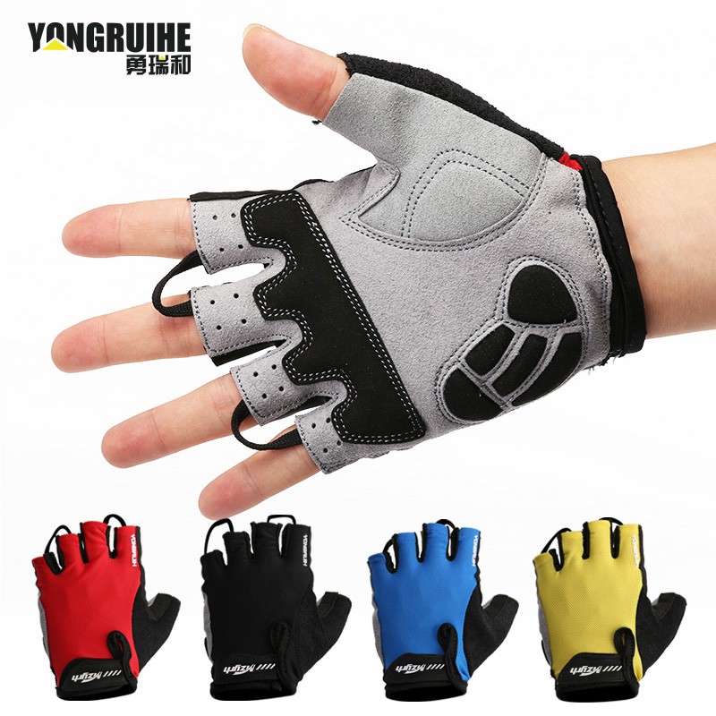 Yong rui and summer bike gloves silicone half finger cycling short finger gloves for men and women sports gloves breathable shock