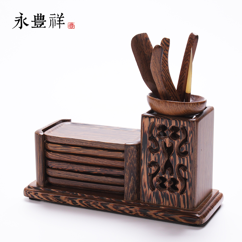 Yong xiang handmade wood tea liujunzi suit kung fu tea cup pad cup holder tray with tea accessories zero