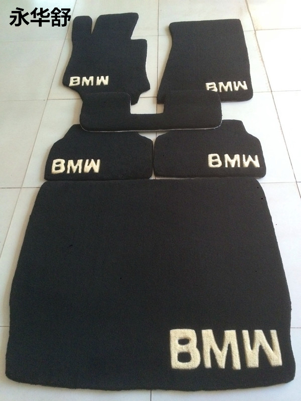 Yonghua shu suitable for bmw 116i 118i car mats car special mats car mats thick carpet