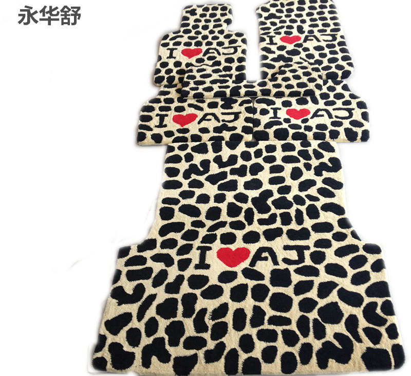 Yonghua shu suitable for bmw 320li 320i 3 series car mats car special car mats leopard