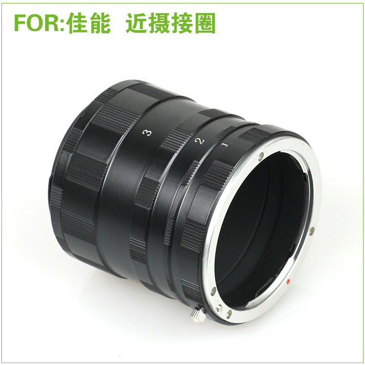 Yongjia excellent canon eos interface aluminum extension extension tube extension ring adaptor super microspur