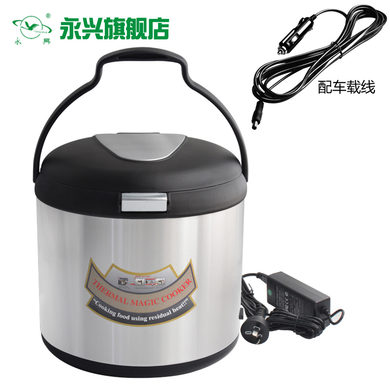 Yongxing EYXM-N70-40 electronic stew pot roast stew pot insulation stainless steel electric slow cooker stew pot soup pot simmer and cook porridge soup pot