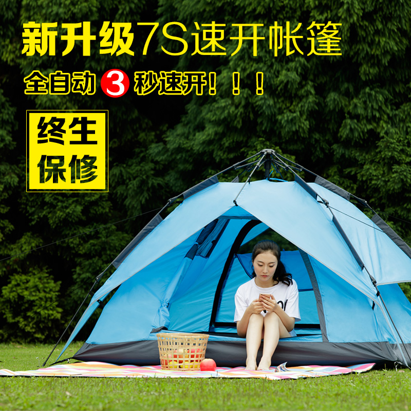 You ok with automatic hydraulic spring outdoor tent double bunk tent camping tent rain suit