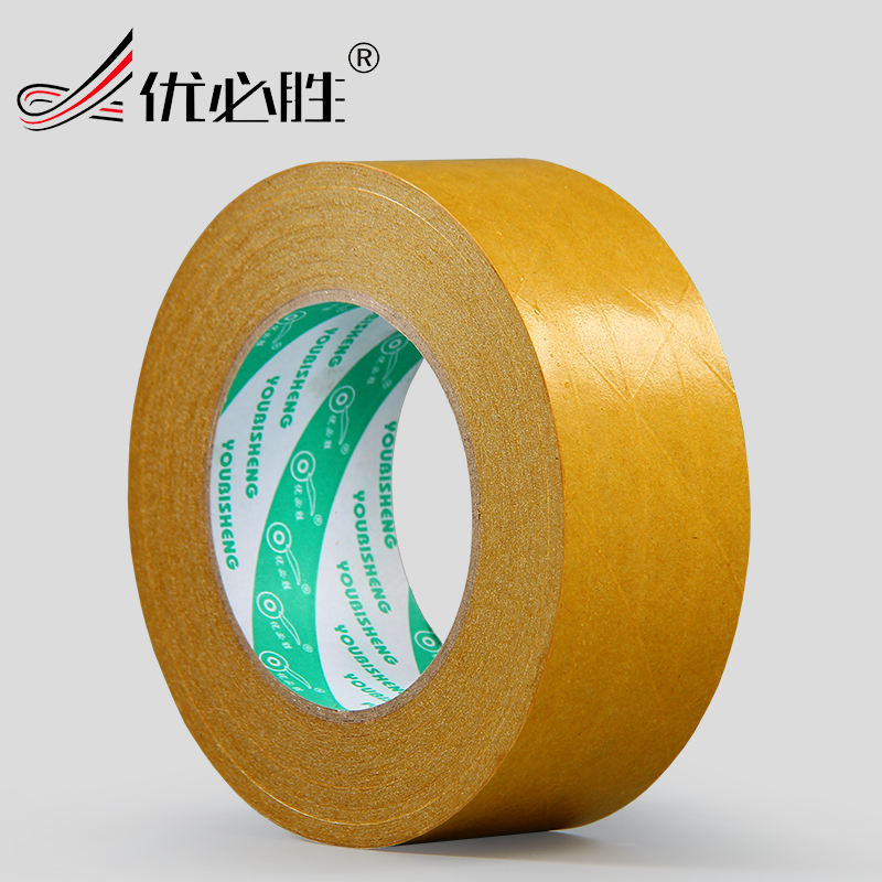 Youbisheng adhesive cable fiber kraft paper tape free water kraft kraft paper tape folder tendons kraft paper tape