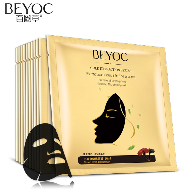 Youcao small suction black mask charcoal black carbon black gold mask moisturizing pores clean oil control