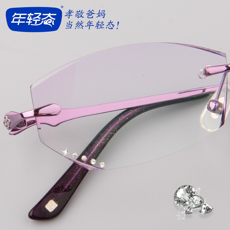 Young state reading glasses reading glasses fashion female models diamond trimming lightweight rimless reading glasses old light glasses radiation N8807