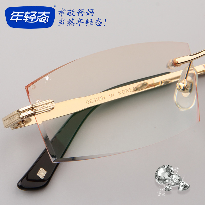 Young state reading glasses reading glasses radiation fashion male models diamond trimming lightweight rimless reading glasses old light glasses N8801
