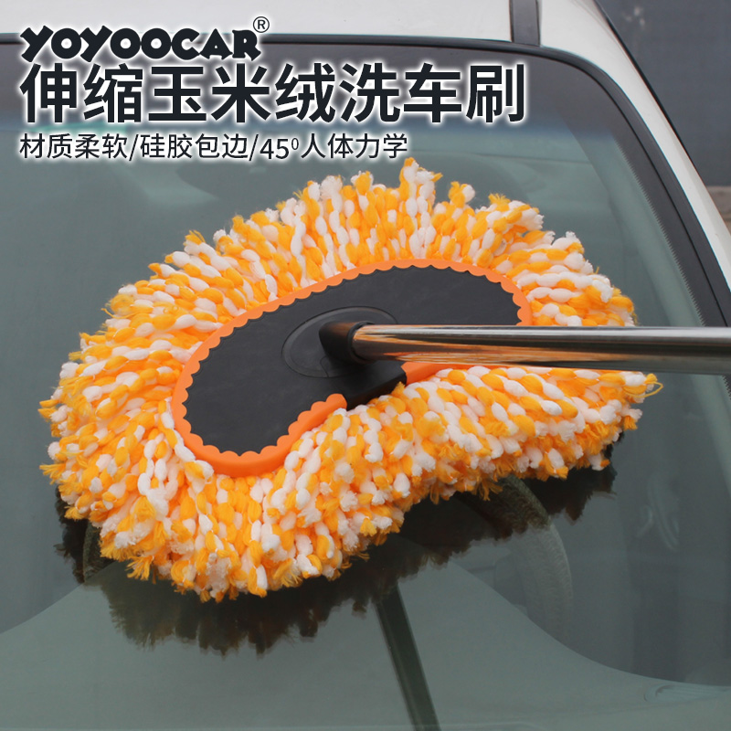 Youyou car skillet soft bristle dusting brush car duster brush car wash brush wax trailers cleaning mop cleaning tool telescopic