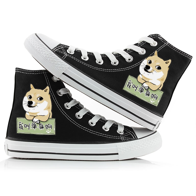 Yovca god annoying dog doge spiritual pollution around the canvas shoes men's single dog dog cartoon shoes student shoes
