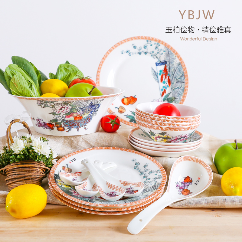 Get Quotations · Yu bo 56 chinese dishes daily household gifts ancient imitation bone china dinnerware dish dishes suit  sc 1 st  Shopping Guide - Alibaba & China Chinese Dinnerware Sets China Chinese Dinnerware Sets ...