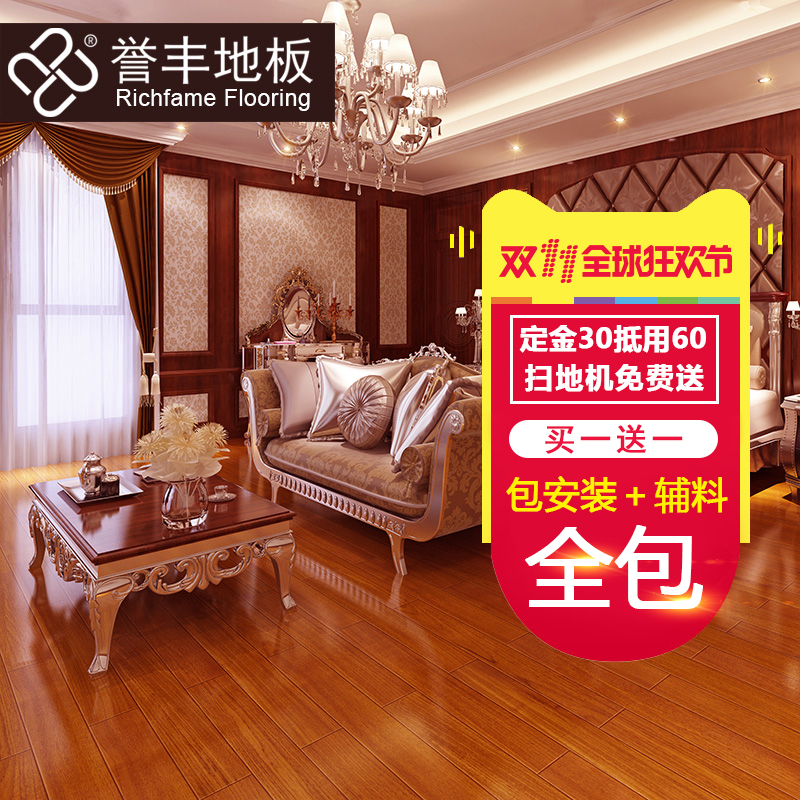 Yu feng okan pure solid wood flooring okan wood flooring wood flooring factory direct special