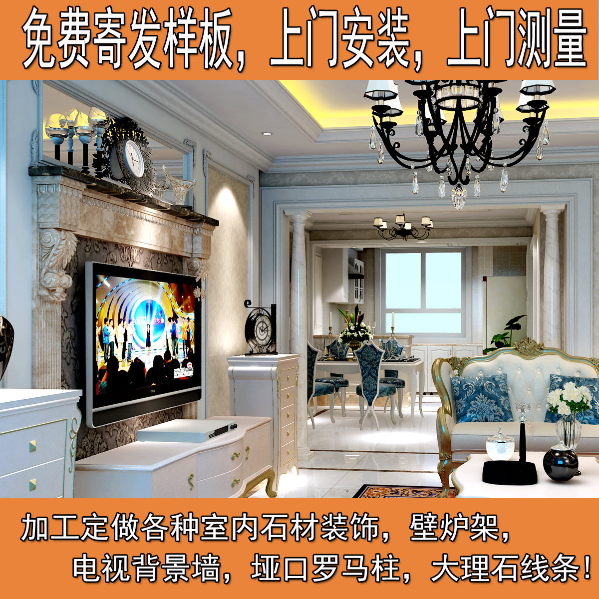 Yu feng sculpture marble fireplace mantel fireplace tv backdrop continental carved roman custom stone processing
