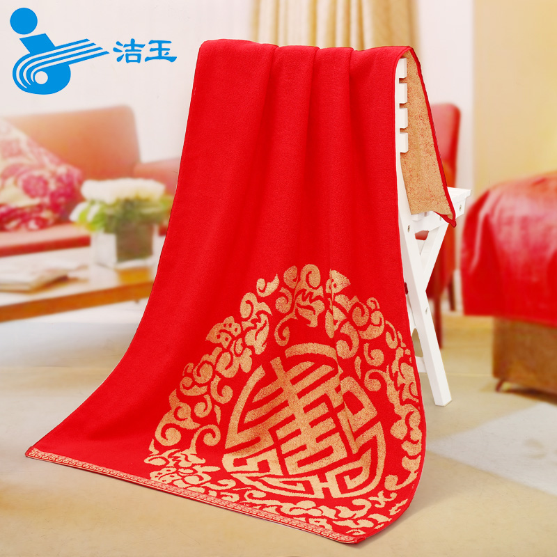 Yu jie vosges cotton towel big red double happiness wedding celebration wedding towel thickening increase adult bath towel