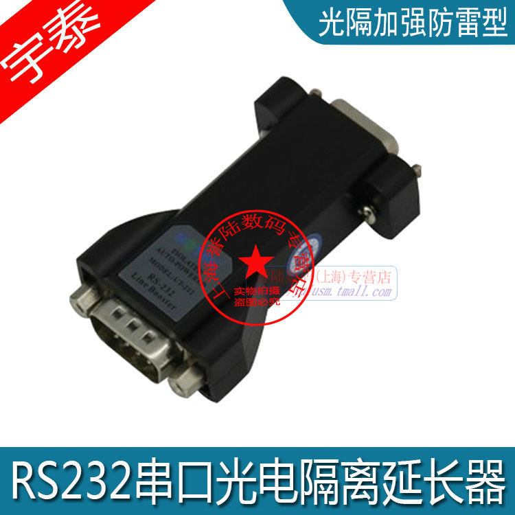 Yu tai rs232 extender usb to 3 serial cable length 232 line drive serial extender extender