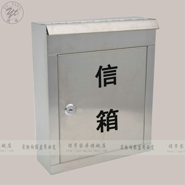 Yu ting free shipping stainless steel wall suggestion box mail box stainless steel box to report box complaint box suggestion box With a