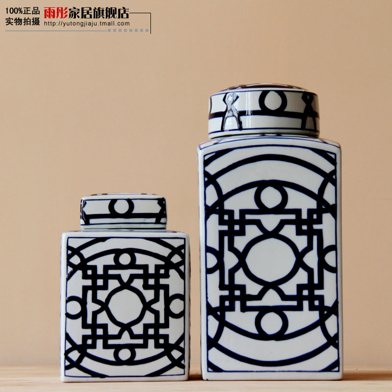 Yu tong home | classic blue and white cans quartet antique pattern jingdezhen ceramic ornaments porcelain decoration