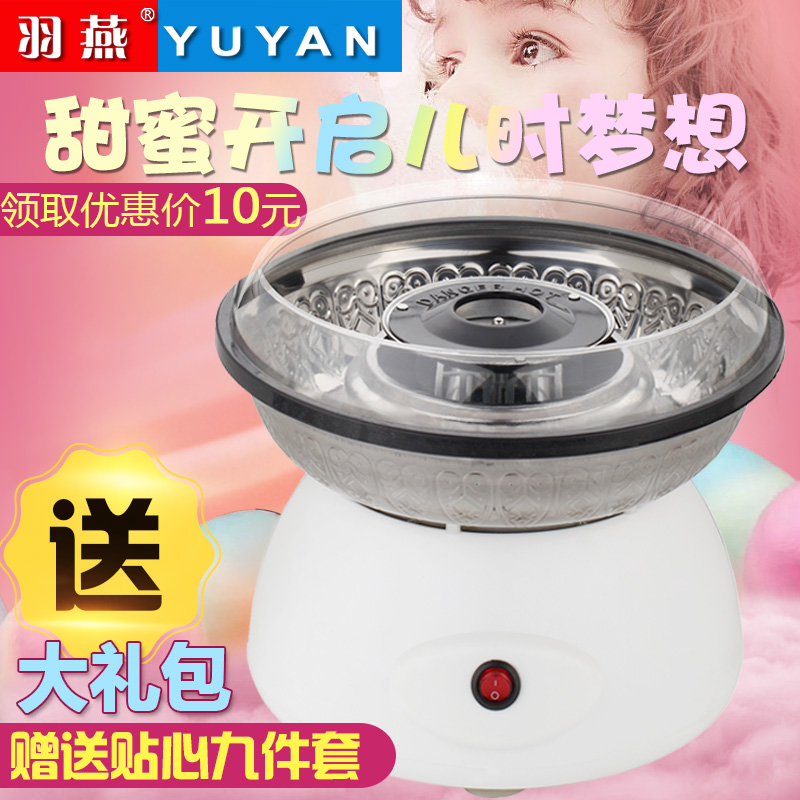 Yu yan stainless steel electric cotton candy machine cotton candy machine home for children diy fancy cotton candy machine commercial automatic mini