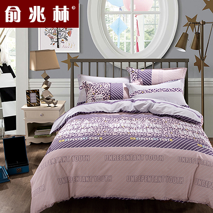 Yu zhaolin fashion cotton hotel family of four cotton bedding qinfu