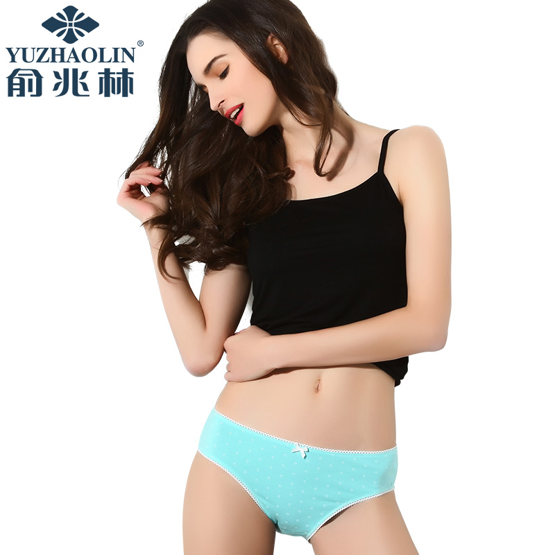 Yu zhaolin ms. yu zhaolin underwear comfortable and breathable cotton underwear female fresh printing 6 color boxed underwear