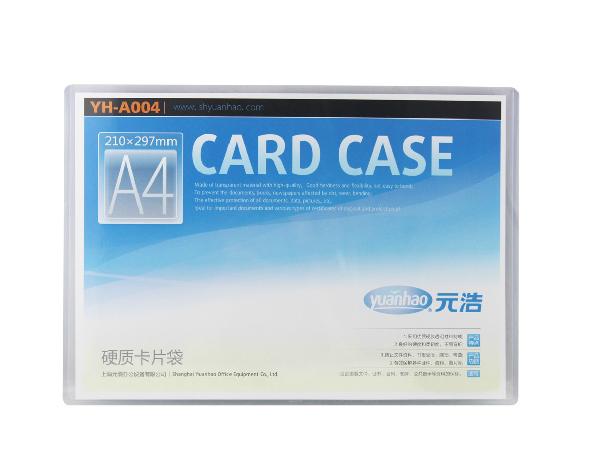 Yuan hao YH-A004 hard card bag a4 document sets hard plastic sleeve a4 a5 a3 transparent card pocket