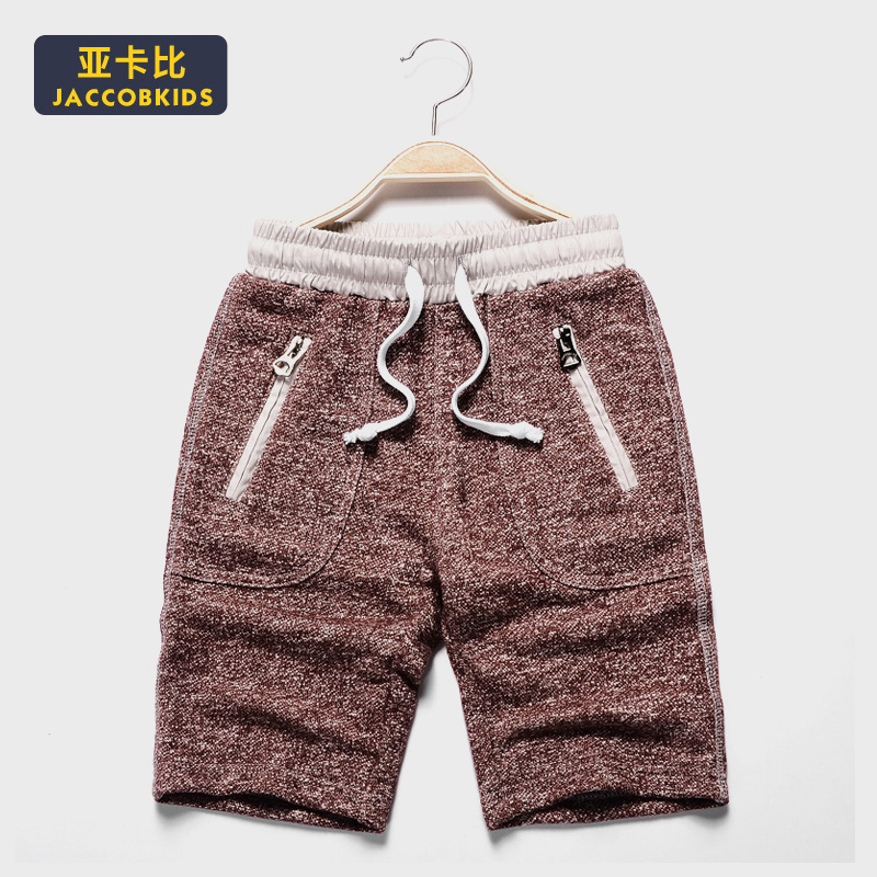 Yucca than boys summer summer summer pants pants children's summer shorts boy big boy pants trousers casual pants summer paragraph