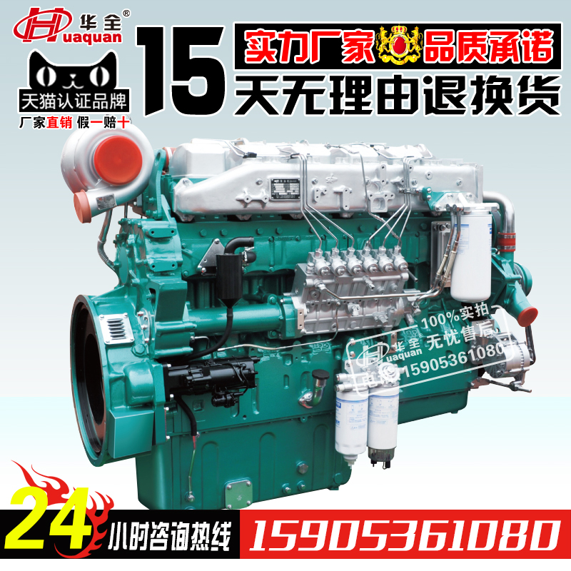 Yuchai engine diesel engine 560kw YC6TD840L-D20 tunned series of internal combustion engine cooled six kilowatts cylinder