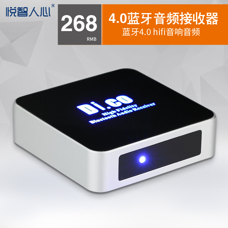 Yue chi people a376 bluetooth audio receiver bluetooth 4.0 nfc onboard wireless fidelity hifi stereo sound box