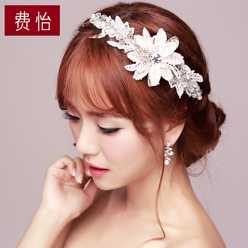 Yue fei new bride headdress korean dish made bridal jewelry handmade lace head ornaments crown earrings set