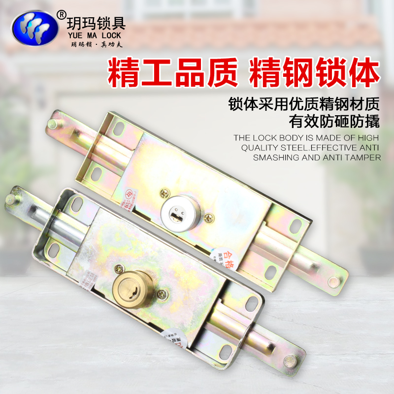 Yue ma lock security shutter doors volume gate gates locked lock to open the door at the end of super b class c class cylinder genuine