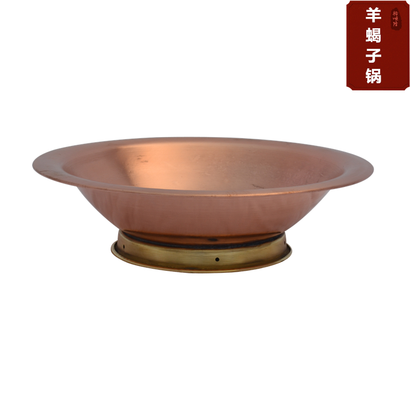 (Yue shun loong) yang xiezai copper pot copper pot of old beijing yang xiezai copper pot copper pot copper pot