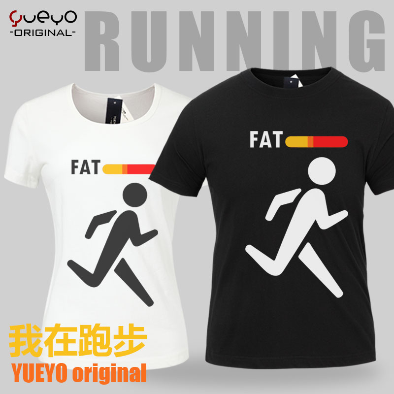 Yueyo/wyatt tour 2016 summer male and female couple short sleeve t-shirt sports fitness running exercise to lose weight lose weight fat burning