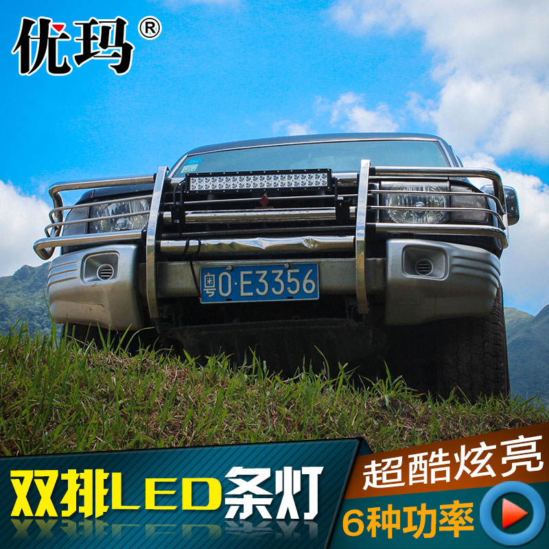 Yuma applicable wrangler led strip lights modified land cruiser auxiliary spotlights spotlights front bumper fog lights car dome light