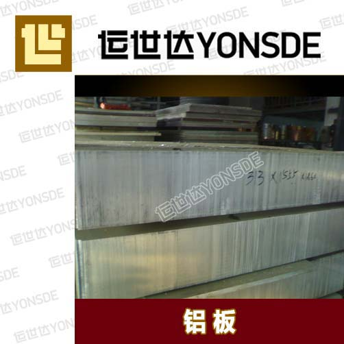 Yun cedel 6061 in thick aluminum thick aluminum block aluminum alloy plate 3mm-200mm custom cut to zero