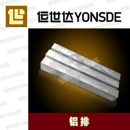 Yun cedel 6061-t6 aluminum row aluminum alloy plate heat treatment arbitrary cut 10-50