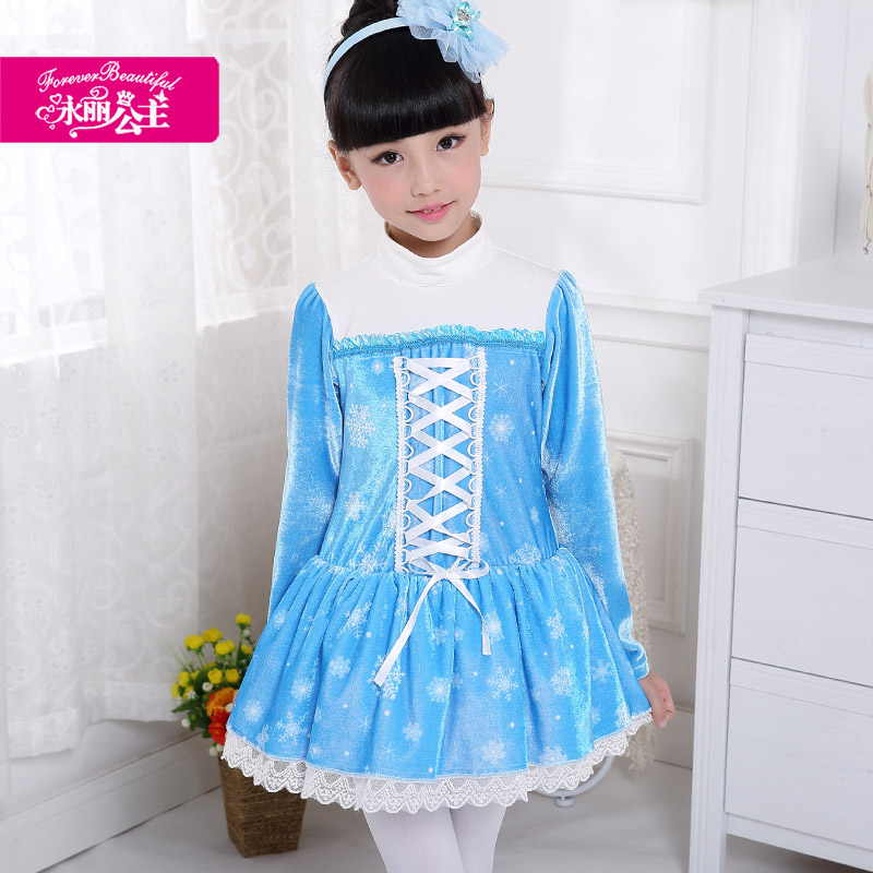 Yungli children costumes dance clothes ballet skirt girls clothes and children's clothes in spring and autumn long sleeve tutu skirt