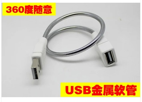 Yunhui metal hose usb usb extension cable usb snake light lamp metal hose with usb light