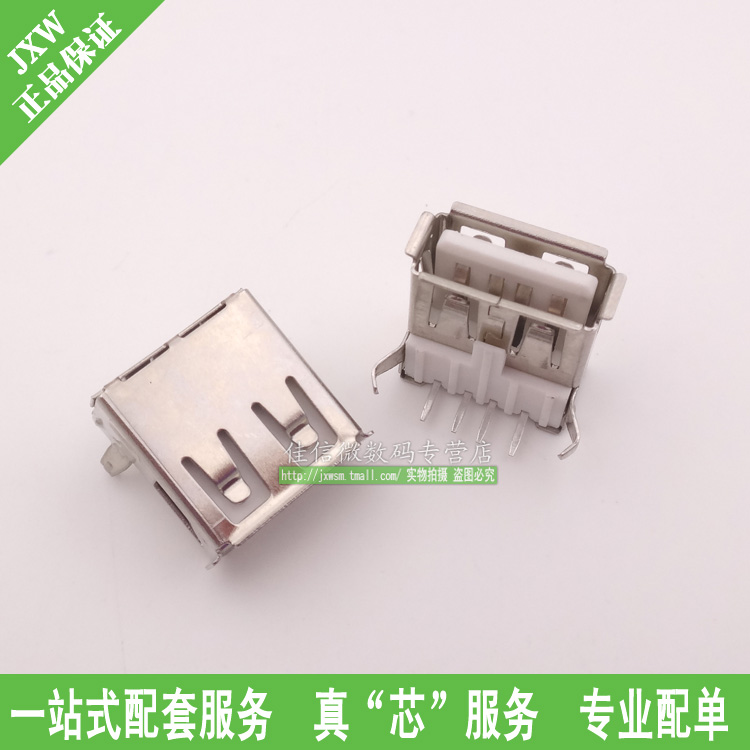 Yunhui usb-a type connector female 90 degree bend foot usb a female socket looper