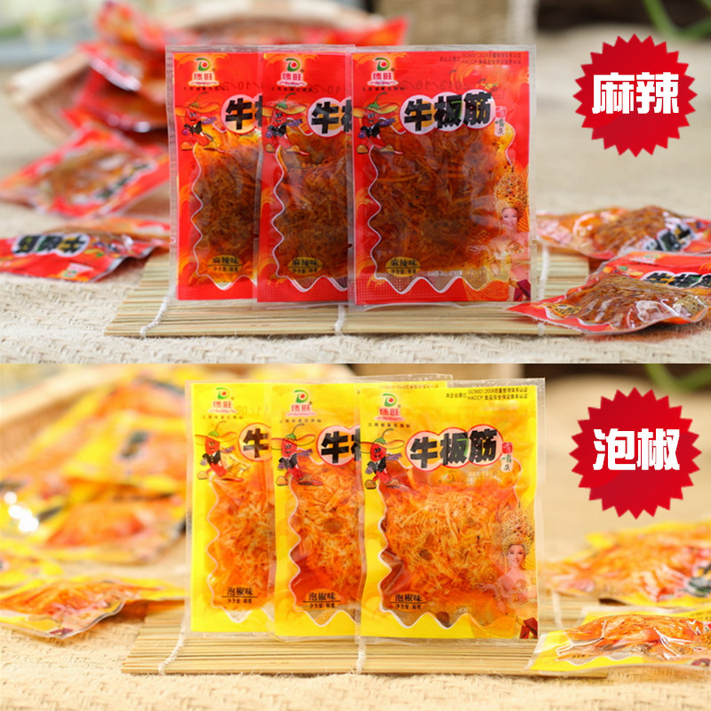 Yunnan specialty dai wang cattle ligament 1 kilos 1000 grams spicy flavor pickle flavor optional snack snack