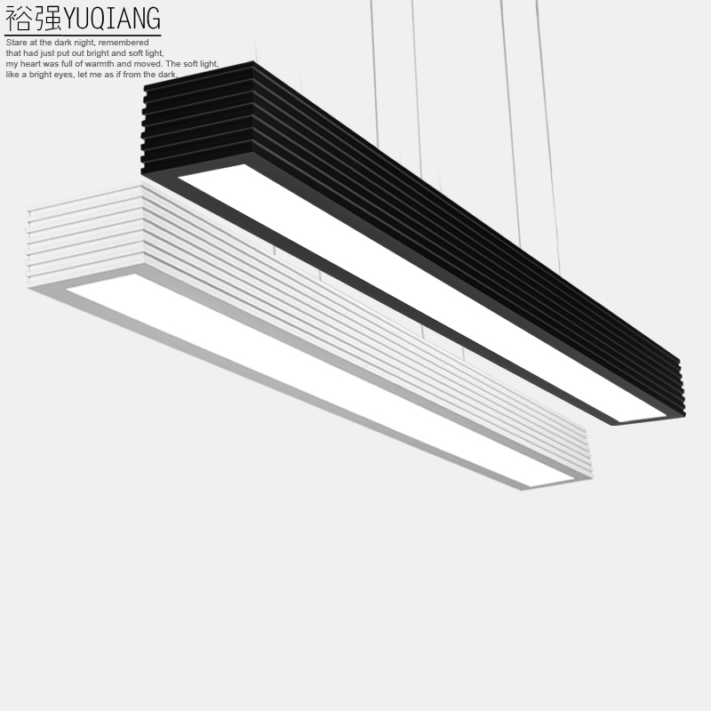 Yuqiang led restaurant lights simple modern black and white nordic ikea creative foundmental straight feet long office den chandelier