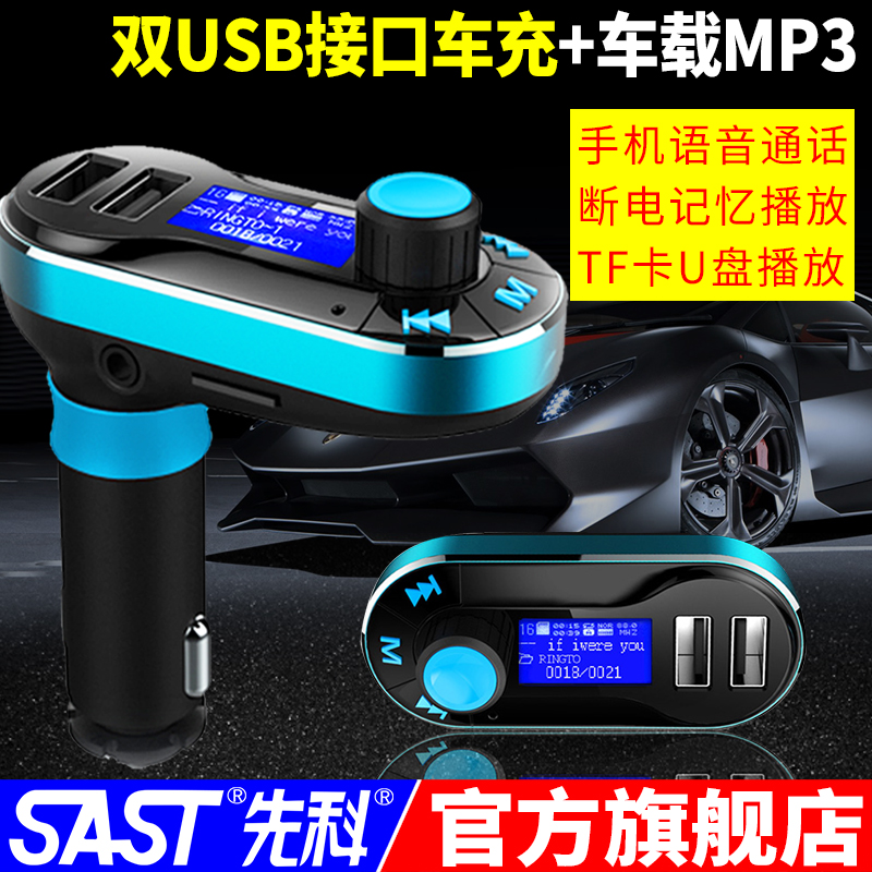 Yushchenko t66 car mp3 player speaker card dual usb car charger cigarette lighter car audio car charger
