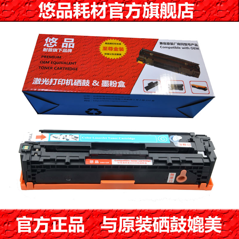 Yuu product ce321a/128a toner cartridges easy to add powder suitable for hp cartridges hp pro cm1415fn cp1525